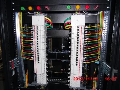 列头智能配电柜