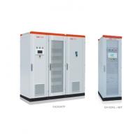 景观亮化工程配电控制柜